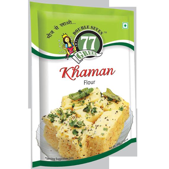 Idli Flour Instant Mix Vitagreen